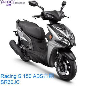 KYMCO 雷霆Racing S 150 ABS 旗艦版(SR30JC) 六期環保 2018全新車 可申請退貨物稅4000汰舊換新