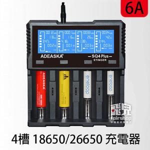 【飛兒】四槽同時充!4槽 18650 / 26650 充電器 12V/6A/SQ4 充電器 電池盒 液晶 電池 77