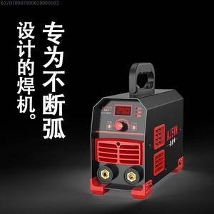 防觸電實用型電纜電焊工110V管道0v家用超小型小型電焊機外殼 YYJ 快速出貨