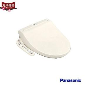 【海洋傳奇】【日本出貨】國際牌 Panasonic 溫水洗淨免治馬桶座 CH931SPF(米色) 【含稅免運】