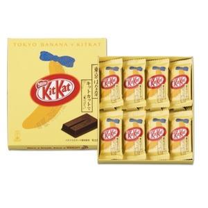 【京之物語】日本KitKat x Tokyo banana 東京香蕉蛋糕 香蕉巧克力威化餅8入