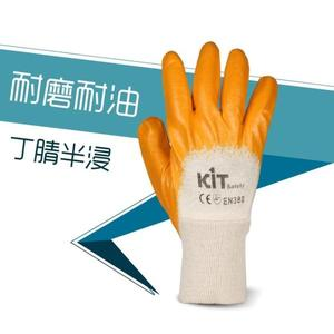 黃色半浸丁?橡膠手套耐油抗割耐磨防滑 汽修機修專用耐髒手套 三角衣櫃