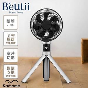 Kamomefan FKLS-201D 極靜音金屬循環電風扇 自然風 靜音 Kamome 台灣公司貨 保固一年