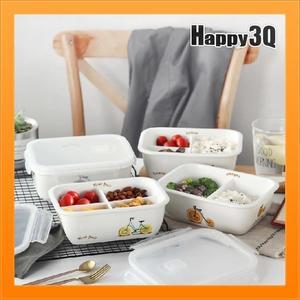 陶瓷樂扣飯盒蓋保鮮碗分格飯盒微波專用密封陶瓷飯盒單/雙/三格碗【AAA3766】預購