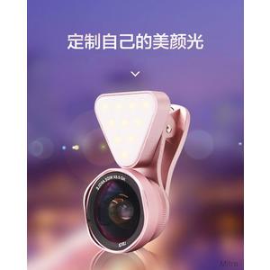 【升級版直播神器】原廠正品 LIEQI LQ-035P 廣角鏡頭 自拍神器 網美必備 手機鏡頭 單鏡組 LQ035P
