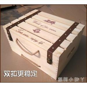 紅酒盒紅酒箱六支裝紅酒木盒子葡萄酒箱包裝盒實木質6只木箱子禮盒 NMS蘿莉小腳丫