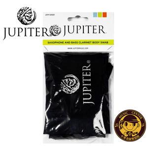 【小麥老師樂器館】JUPITER JCM-SXS01 中音薩克斯風通條布 低音豎笛通條布 薩克斯風 豎笛 通條布
