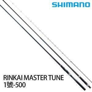 漁拓釣具 SHIMANO 鱗海 MASTER TUNE 1-500 (磯釣竿)