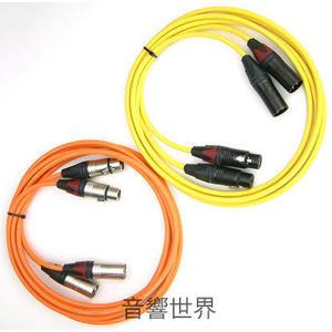 音響世界。Canare L2T2S+ Neutrik XLR平衡鍍金接頭一米一對訊號線。Made in Japan