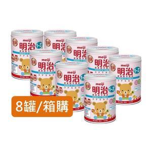 金選明治成長奶粉(850g) 8罐/箱 (另有0-1歲,歡迎來電詢問) 超商有重量限制,欲貨到付款請來電洽詢