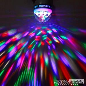 LED燈泡E27螺七彩KTV酒吧魔球燈舞台燈旋轉燈激光閃燈七彩魔球燈『新佰數位屋』