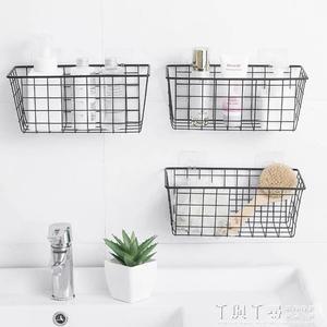 浴室掛籃 浴室收納掛籃置物架鐵藝壁掛式收納籃廚房桌面收納筐免打孔置物籃 夢幻衣都