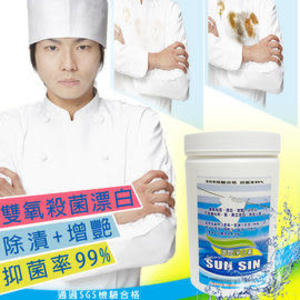 金德恩【台灣製造】SUN SIN 增豔淨白酵素-(2kg*2入組)