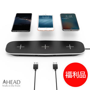 福利品 AHEAD領導者 QI無線充電板/3充+USB充電/2埠 同時3支手機無線充電器 for iPhone 8/8Plus/XS/XS Max/XR