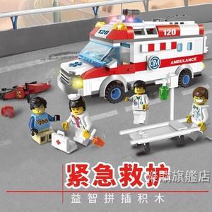 組裝積木啟蒙積木8衡樂高男孩子拼裝救護車系列120醫院兒童玩具汽車6-12歲
