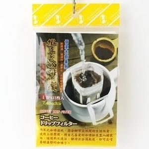 【珍昕】佰潔掛耳式咖啡濾紙7.4x9cm【12枚入】/ 咖啡濾紙/耳式濾紙