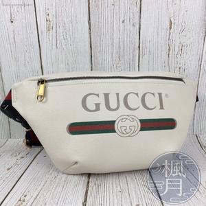 BRAND楓月 GUCCI 古馳 530412 白色皮革 大款 素面LOGO 腰包 胸前包