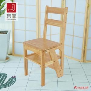 梯凳 實木家用多功能折疊梯椅室內行動登高梯子兩用四步梯凳爬梯子T 4色