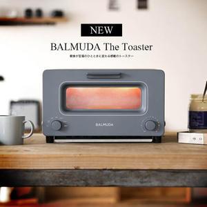 日本必買 烤箱 烤麵包機【U0085-A】BALMUDA蒸氣麵包機(限量灰)  完美主義