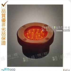 【地底投射燈】LED。硬質玻璃 直徑9.5cm※【燈峰照極my買燈】#E107-4
