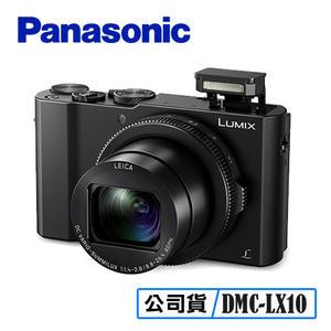 3/31前登錄送原電 再32G原廠包 3C LiFe Panasonic DMC-LX10 數位相機 台灣代理商公司貨