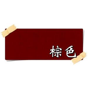 【漆寶】虹牌油性水泥漆 626棕色 (1加侖裝)