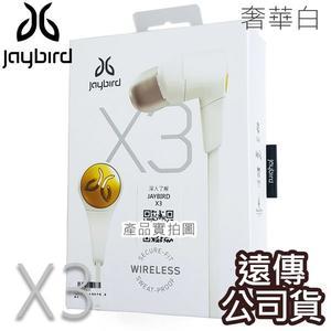 免運-美國鐵人【世貨代理】JayBird X3原廠藍芽無線運動耳機 Sport【遠傳公司貨】防汗、極限運動