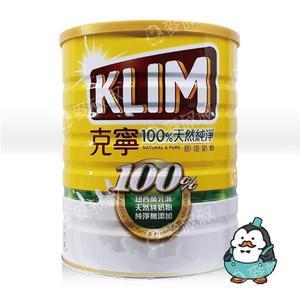 克寧 即溶奶粉 2.3kg#100%天然純淨新包裝