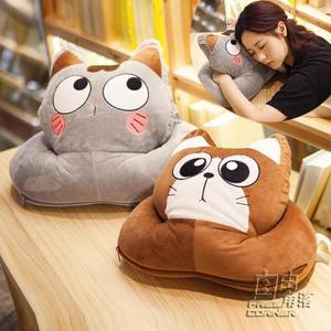 午睡枕學生兒童午休枕趴趴枕暖手睡覺趴睡枕頭辦公室抱枕被子兩用 自由角落
