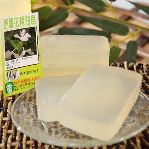 埔里鎮農會出品--樟腦皂x1+香茅皂x2+抹草平安皂x2★熱賣組★