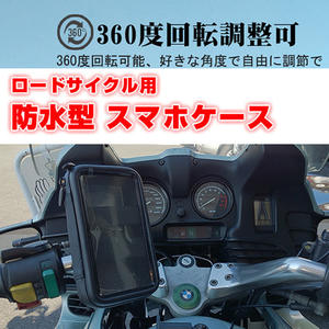 TIGRA 150 TIGRA150 kymco cuxi many rsz gp125 gsr gogoro2改裝摩托車手機座導航架機車導航摩托車手機支架