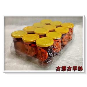 古意古早味 麥芽糖 (隨手杯/12個/盒) 懷舊零食 糖果 梅子麥芽 不黏牙 童年回憶 台灣零食