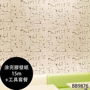 【日本製壁紙】新科(SINCOL)【涂完膠壁紙15m+工具套餐】diy道具 動物紋 兒童房牆紙 BB9876
