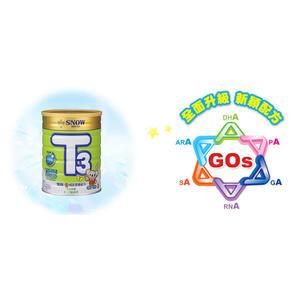 雪印金T3成長營養配方 12+1罐\免運+贈品隨機出2個玩具
