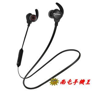 ※南屯手機王※ Pioneer 藍牙音樂耳機 SEC-E511BT【宅配免運費】