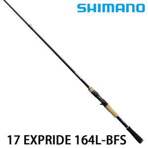 漁拓釣具 SHIMANO 17 EXPRIDE 164L-BFS (淡水路亞竿)