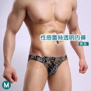 男性內褲 花漾男比利透明蕾絲三角褲(黑色)-M【全面86折,390免運】