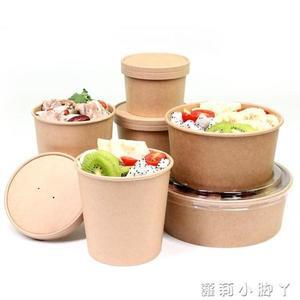 便當盒一次性牛皮紙湯盒湯桶紙碗圓形帶蓋外賣快餐飯餐盒打包盒湯碗湯杯 NMS蘿莉小腳丫