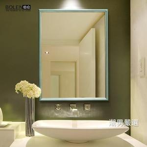 浴室鏡地中海浴室鏡衛生間鏡子洗手間鏡子原木色衛浴鏡洗漱台鏡子xwxw