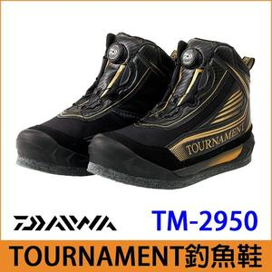 橘子釣具 DAIWA磯釣毛氈釘鞋 TOURNAMENT TM-2950 黑色