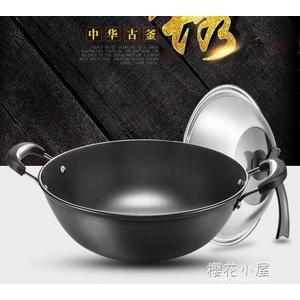 古釜鑄鐵鍋電磁爐平底炒鍋雙耳老式生鐵鍋家用大燉鍋無涂層不黏鍋QM 『櫻花小屋』
