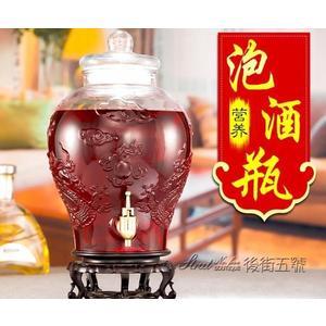 娜祺大號泡酒玻璃瓶帶龍頭10斤20斤50斤60斤釀酒壇藥酒罐酒桶酒缸CY 後街五號