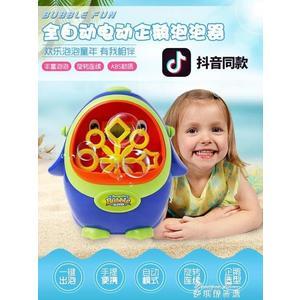 抖音同款全自動企鵝泡泡器泡泡機玩具兒童電動泡泡玩具洗澡吹泡泡  麥琪精品屋