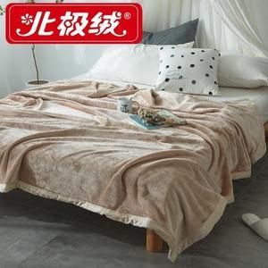 北極絨毛毯蓋毯單雙人空調毯雲貂絨珊瑚絨毯子辦公室午休毯DF  都市時尚