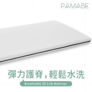PAMABE 水洗透氣護脊嬰兒床墊-經典白70x130x5cm[衛立兒生活館]