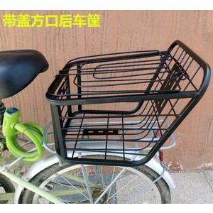 車籃 架車框折疊自行車車筐車尾收納婁籃後籃筐貨架zg