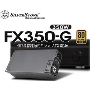 [地瓜球@] 銀欣 SilverStone FX350-G 350W Flex ATX 電源供應器 80 PLUS 金牌