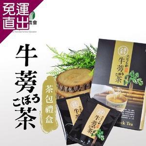 將軍農會 牛蒡茶包禮盒 (7g-包-12入-盒)x2盒組【免運直出】