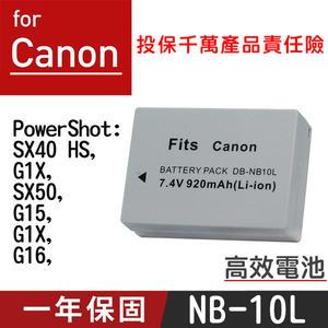 特價款@攝彩@Canon NB-10L 高效相機電池 G15 G16 SX60 SX50 SX40 G1X G3X G3 SX-40