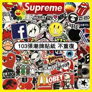 103張潮牌logo行李箱貼紙歐美品牌旅行箱貼防水個性電腦裝飾貼畫